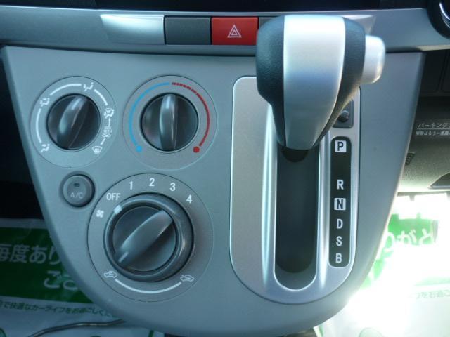 *スムーズな加速と低燃費が魅力のCVTが搭載されております!!燃費が良いと環境にもお財布にも優しいですね!!