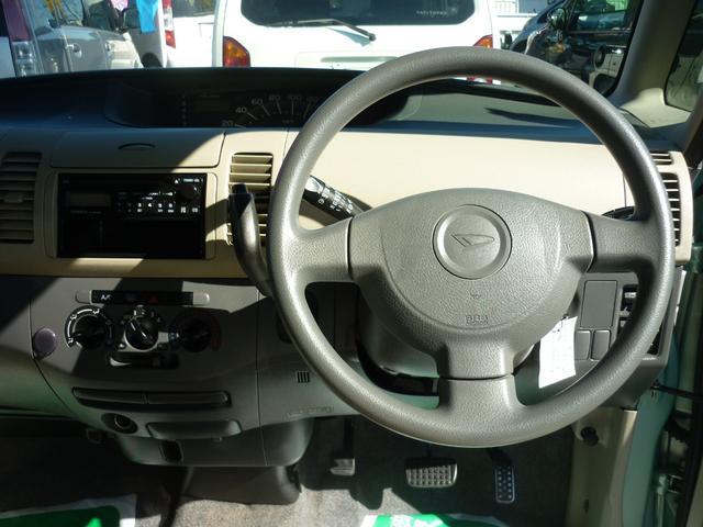 「ダイハツ」「タント」「コンパクトカー」「山梨県」の中古車16