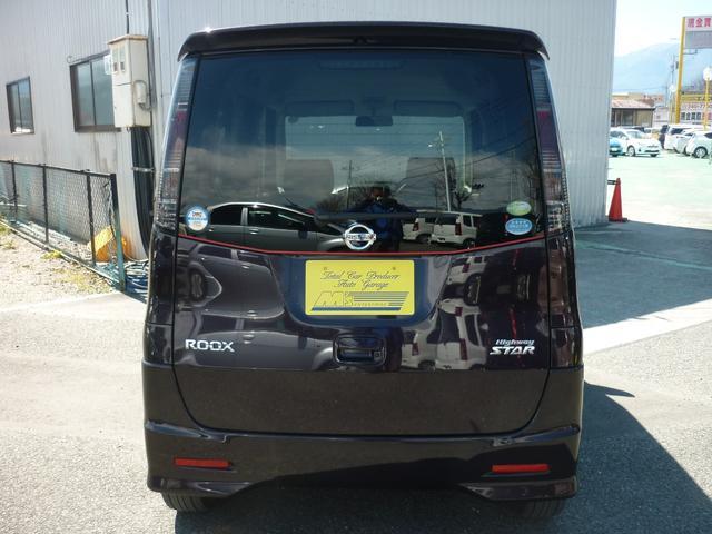 「日産」「ルークス」「コンパクトカー」「山梨県」の中古車3