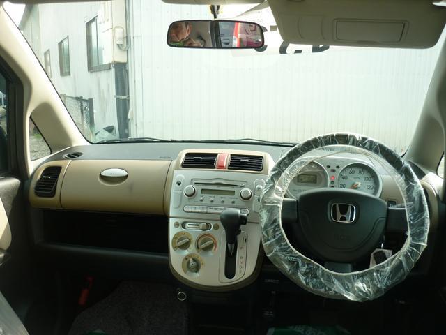「ホンダ」「ライフ」「コンパクトカー」「山梨県」の中古車15