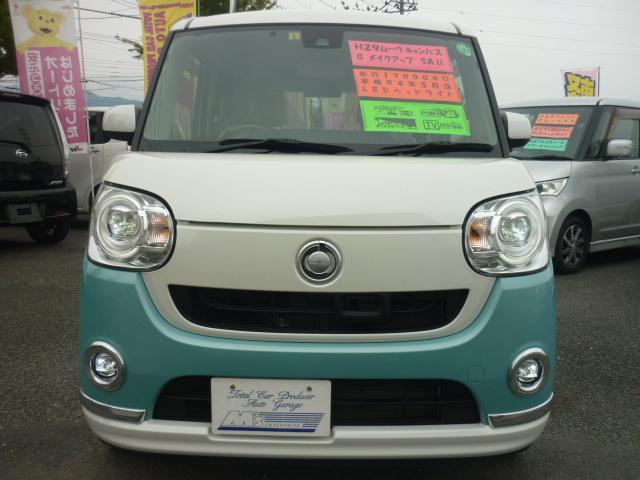 Gメイクアップ SAII 純正8インチナビ ワンオーナー車(2枚目)