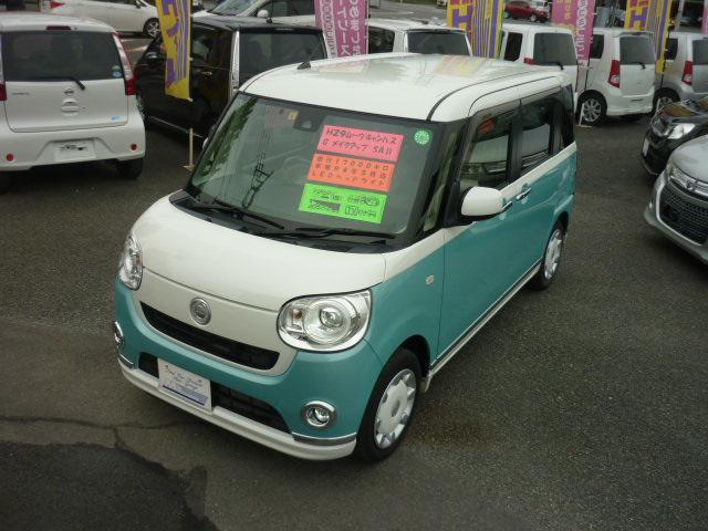 Gメイクアップ SAII 純正8インチナビ ワンオーナー車(7枚目)