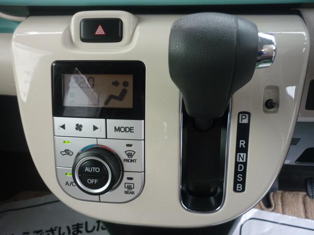 Gメイクアップ SAII 純正8インチナビ ワンオーナー車(11枚目)