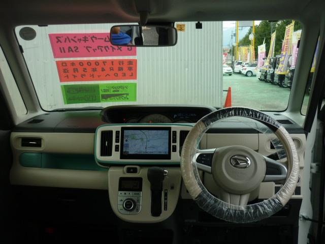 Gメイクアップ SAII 純正8インチナビ ワンオーナー車(15枚目)