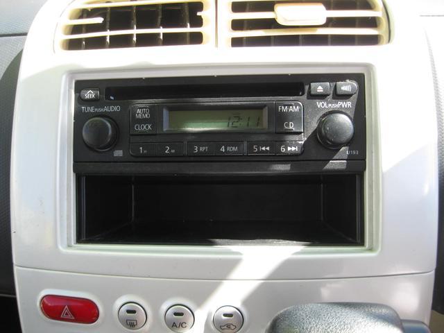 S  キーレス CD ABS(10枚目)