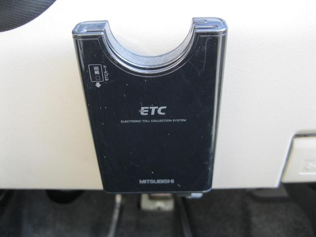 X プチトマコレクション スマートキー ETC(13枚目)