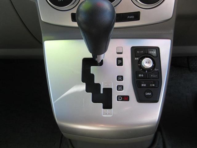 20CS 両側電動スライドドア スマートキーDVDナビ(16枚目)