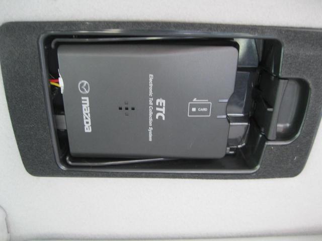 20CS 両側電動スライドドア スマートキーDVDナビ(19枚目)