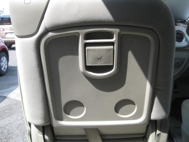 130i Cパッケージ 助手席側パワースライドドア(22枚目)