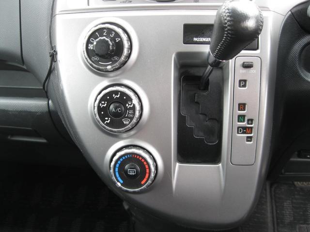 G パドルシフト ETC車載器 キーレスエントリー ナビ(13枚目)