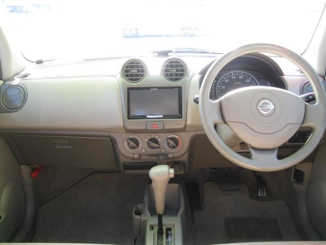 S ナビTV bluetooth ドライブレコーダー ETC(14枚目)