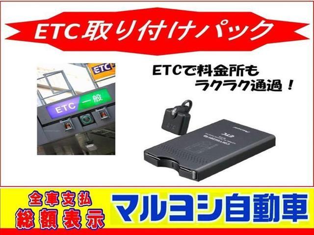 X アイドリングストップ キーレスエントリー 純正CD(40枚目)