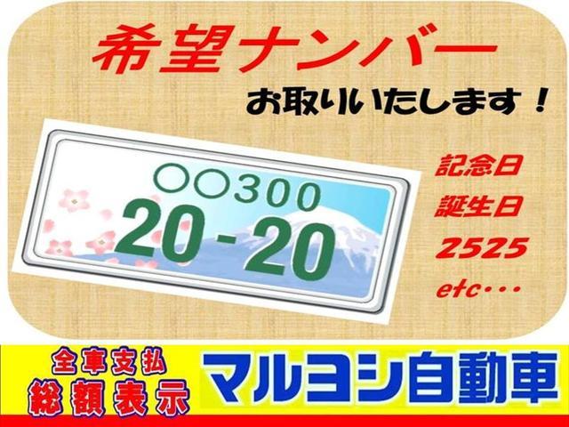 C インパネ4速オートマ 純正CDチューナー キーレス(42枚目)
