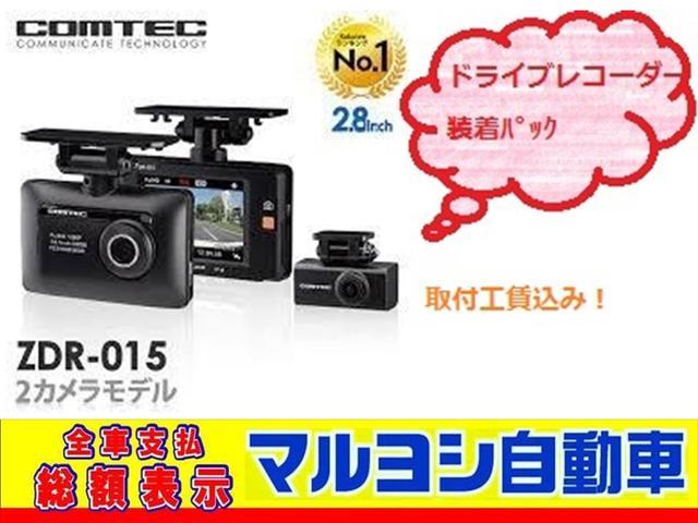 DICEリミテッド 助手席側パワースライドドア ナビ CD DVD ETC(50枚目)