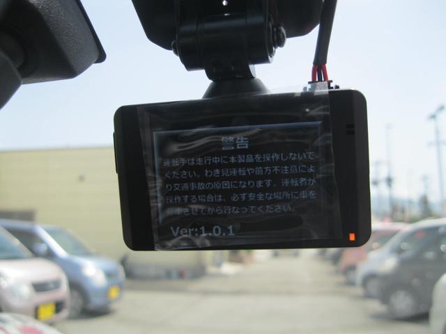 クールベリー SDナビ ワンセグTV 電動リアゲート(19枚目)