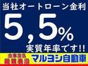 X アイドリングストップ キーレスエントリー 純正CD(37枚目)