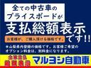 FX ナビ ワンセグTV アイドリングストップ アルミホイール(42枚目)