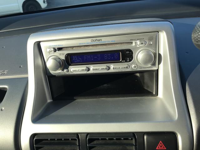 キーレス 13インチアルミ オーディオ CD オートマ(15枚目)