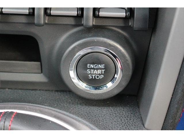 エンジンをかけるわくわく感があります