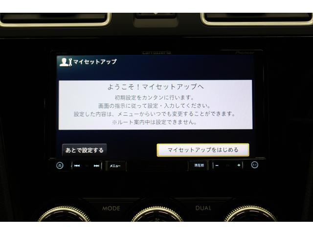 2.0i EyeSight Proud Edition(18枚目)