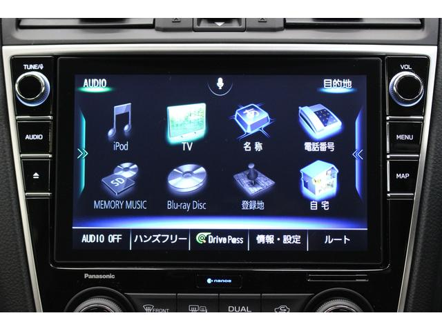 2.0GT-Sアイサイト 4WD ワンオーナー アダプティブクルーズコントロール ナビ フルセグTV フロント・サイド・バックカメラ CD・DVD再生可 Bluetooth接続可 ETC2.0 本革シート(12枚目)