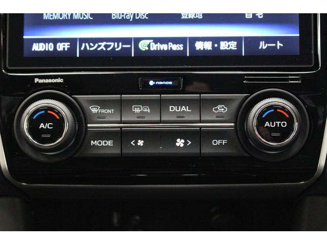 2.0GT-Sアイサイト 4WD ワンオーナー アダプティブクルーズコントロール ナビ フルセグTV フロント・サイド・バックカメラ CD・DVD再生可 Bluetooth接続可 ETC2.0 本革シート(13枚目)