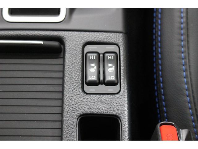 2.0GT-Sアイサイト 4WD ワンオーナー アダプティブクルーズコントロール ナビ フルセグTV フロント・サイド・バックカメラ CD・DVD再生可 Bluetooth接続可 ETC2.0 本革シート(17枚目)