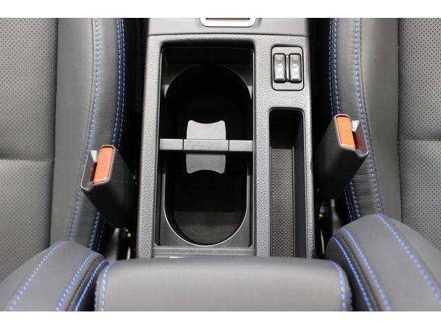 2.0GT-Sアイサイト 4WD ワンオーナー アダプティブクルーズコントロール ナビ フルセグTV フロント・サイド・バックカメラ CD・DVD再生可 Bluetooth接続可 ETC2.0 本革シート(18枚目)