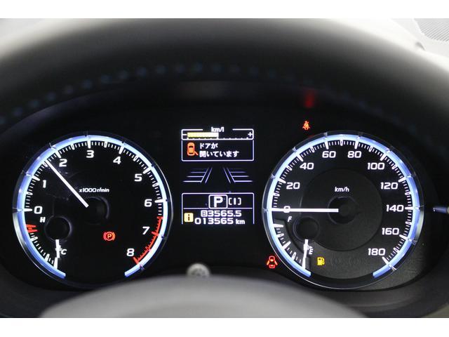2.0GT-Sアイサイト 4WD ワンオーナー アダプティブクルーズコントロール ナビ フルセグTV フロント・サイド・バックカメラ CD・DVD再生可 Bluetooth接続可 ETC2.0 本革シート(20枚目)
