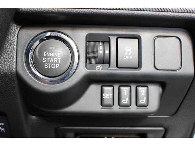 2.0GT-Sアイサイト 4WD ワンオーナー アダプティブクルーズコントロール ナビ フルセグTV フロント・サイド・バックカメラ CD・DVD再生可 Bluetooth接続可 ETC2.0 本革シート(25枚目)
