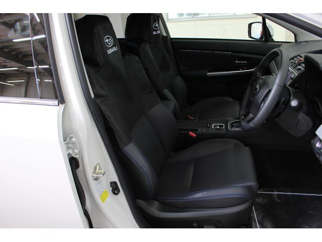 2.0GT-Sアイサイト 4WD ワンオーナー アダプティブクルーズコントロール ナビ フルセグTV フロント・サイド・バックカメラ CD・DVD再生可 Bluetooth接続可 ETC2.0 本革シート(34枚目)