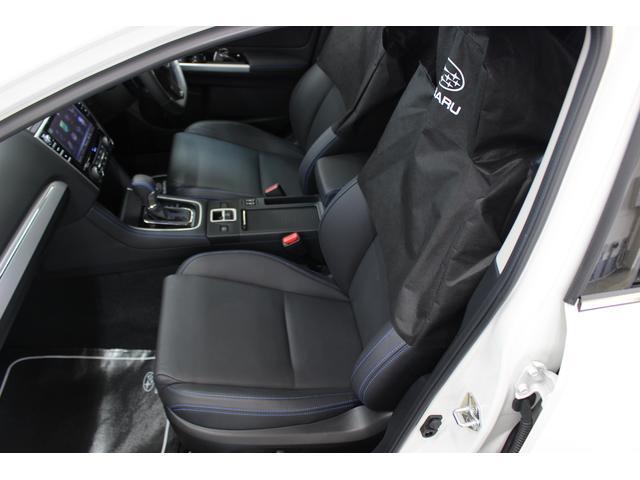 2.0GT-Sアイサイト 4WD ワンオーナー アダプティブクルーズコントロール ナビ フルセグTV フロント・サイド・バックカメラ CD・DVD再生可 Bluetooth接続可 ETC2.0 本革シート(44枚目)