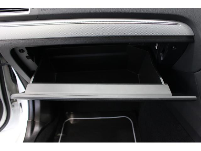 2.0GT-Sアイサイト 4WD ワンオーナー アダプティブクルーズコントロール ナビ フルセグTV フロント・サイド・バックカメラ CD・DVD再生可 Bluetooth接続可 ETC2.0 本革シート(47枚目)