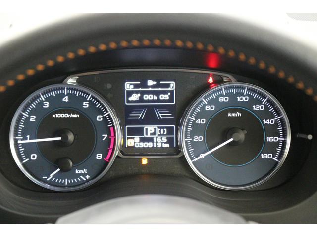 2.0i-L アイサイト 4WD アイサイトVer3 STIスポイラー ダイヤトーンサウンドナビ搭載XV ETC バックカメラ アダプティブクルーズコントロール レーンアシスト(12枚目)