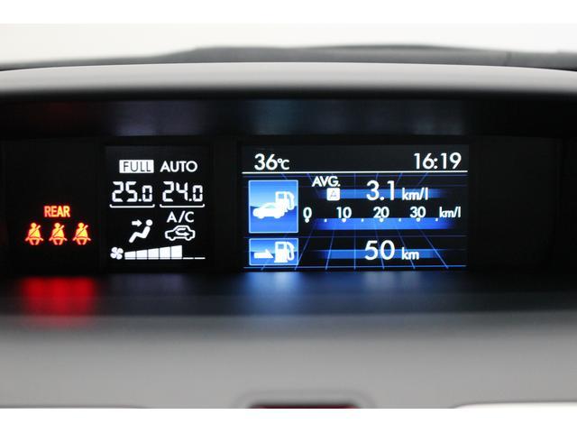 2.0i-L アイサイト 4WD アイサイトVer3 STIスポイラー ダイヤトーンサウンドナビ搭載XV ETC バックカメラ アダプティブクルーズコントロール レーンアシスト(17枚目)