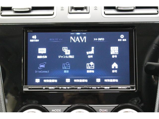 2.0i-L アイサイト 4WD アイサイトVer3 STIスポイラー ダイヤトーンサウンドナビ搭載XV ETC バックカメラ アダプティブクルーズコントロール レーンアシスト(18枚目)