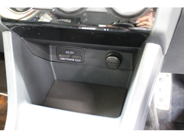 2.0i-L アイサイト 4WD アイサイトVer3 STIスポイラー ダイヤトーンサウンドナビ搭載XV ETC バックカメラ アダプティブクルーズコントロール レーンアシスト(20枚目)