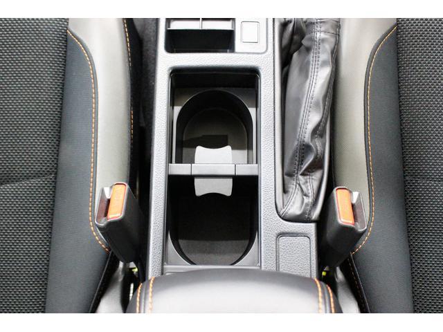 2.0i-L アイサイト 4WD アイサイトVer3 STIスポイラー ダイヤトーンサウンドナビ搭載XV ETC バックカメラ アダプティブクルーズコントロール レーンアシスト(24枚目)