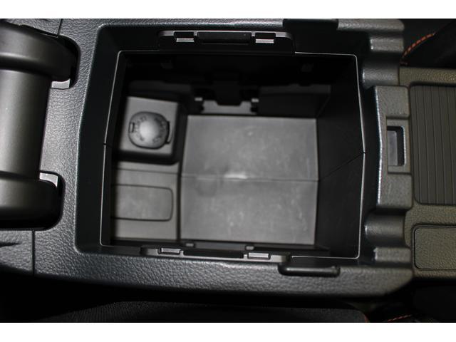 2.0i-L アイサイト 4WD アイサイトVer3 STIスポイラー ダイヤトーンサウンドナビ搭載XV ETC バックカメラ アダプティブクルーズコントロール レーンアシスト(28枚目)
