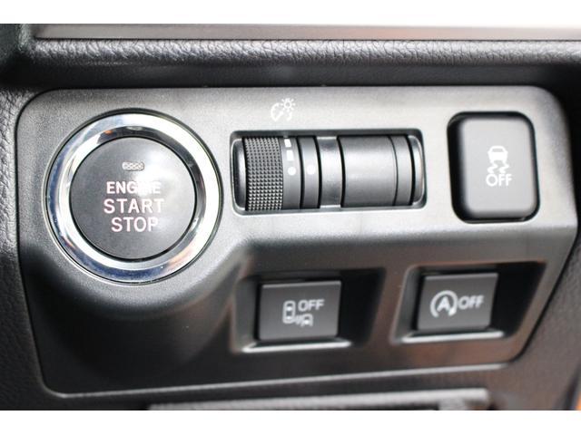 2.0i-L アイサイト 4WD アイサイトVer3 STIスポイラー ダイヤトーンサウンドナビ搭載XV ETC バックカメラ アダプティブクルーズコントロール レーンアシスト(29枚目)