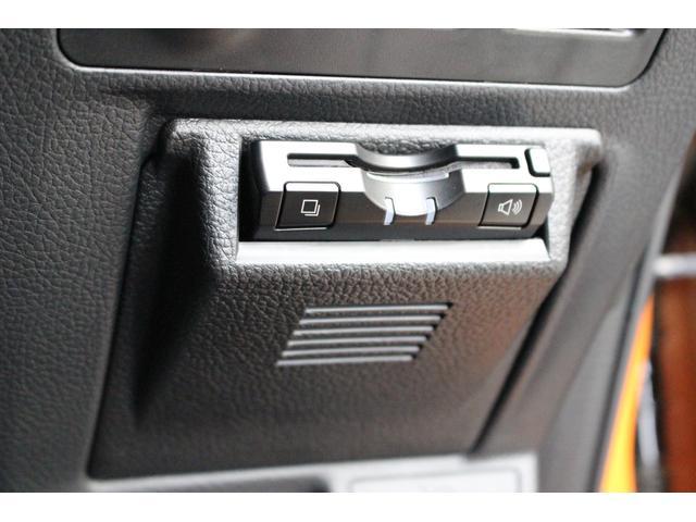 2.0i-L アイサイト 4WD アイサイトVer3 STIスポイラー ダイヤトーンサウンドナビ搭載XV ETC バックカメラ アダプティブクルーズコントロール レーンアシスト(30枚目)