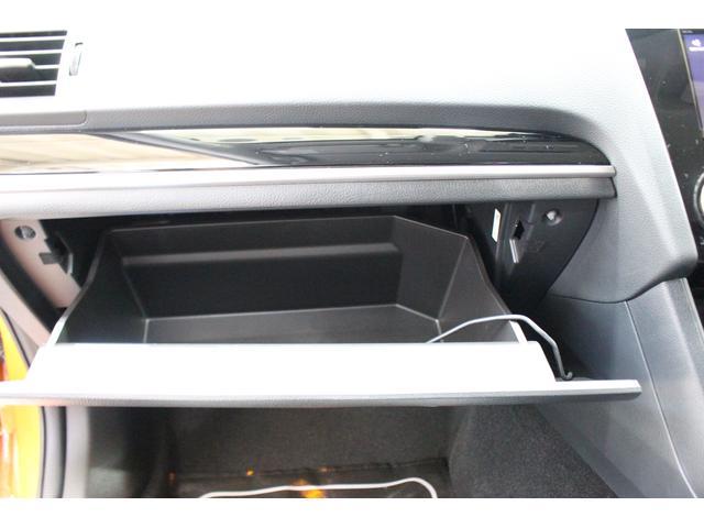 2.0i-L アイサイト 4WD アイサイトVer3 STIスポイラー ダイヤトーンサウンドナビ搭載XV ETC バックカメラ アダプティブクルーズコントロール レーンアシスト(46枚目)