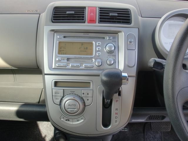 「ホンダ」「ライフ」「コンパクトカー」「山梨県」の中古車12