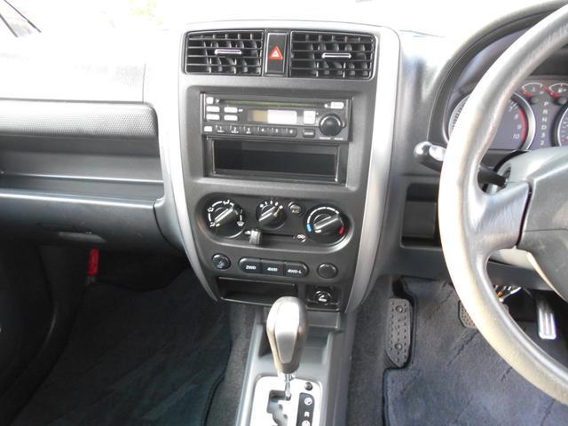 XC 4WD AT 5型(12枚目)