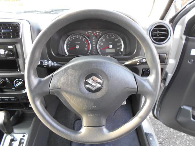 XC 4WD AT 5型(13枚目)
