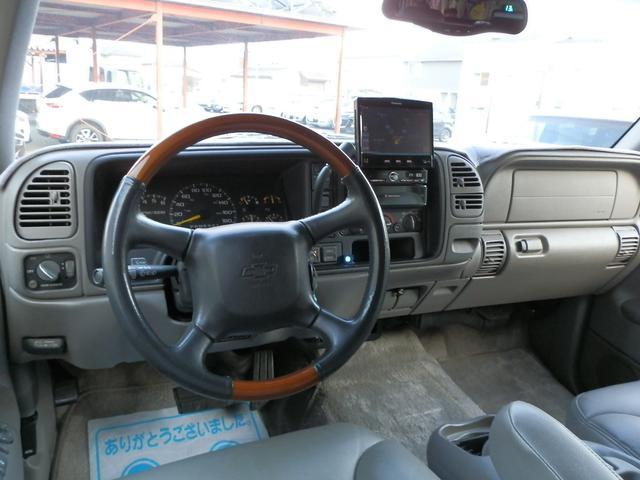 「シボレー」「シボレーサバーバン」「SUV・クロカン」「山梨県」の中古車26