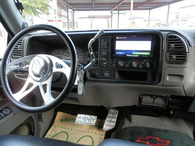 「シボレー」「シボレーサバーバン」「SUV・クロカン」「山梨県」の中古車21