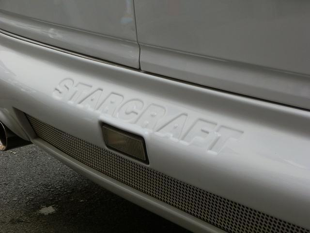 ロールーフ スタークラフトスポーツ ディーラー車 1ナンバー(17枚目)
