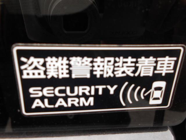 盗難警報装置付き!