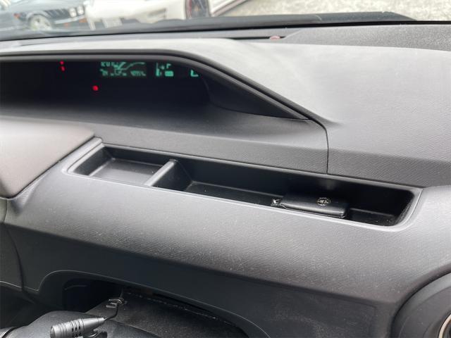 G タイヤ4本新品 ワンオーナー SDナビ フルセグTV バックカメラ Bluetooth ETC車載器 社外HIDヘッドライト プッシュスタート シートヒーター ナノイーエアコン 走行40900Km台(29枚目)